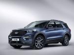 Ford představil zcela nový Explorer. Bude k mání na konci roku