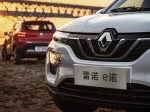Renault se stahuje z Číny